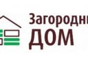 Приходите 9 - 12 марта в ЦВК «Экспоцентр»!